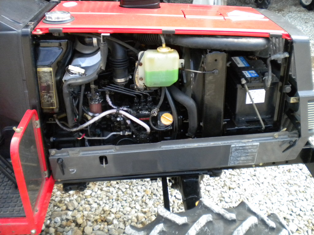 Yanmar FX24D Battery Location - Yanmar Tractor Support Message Board